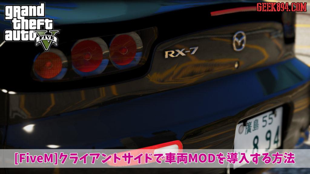【PC版限定】GTA5オンライン 公開ソロ ...