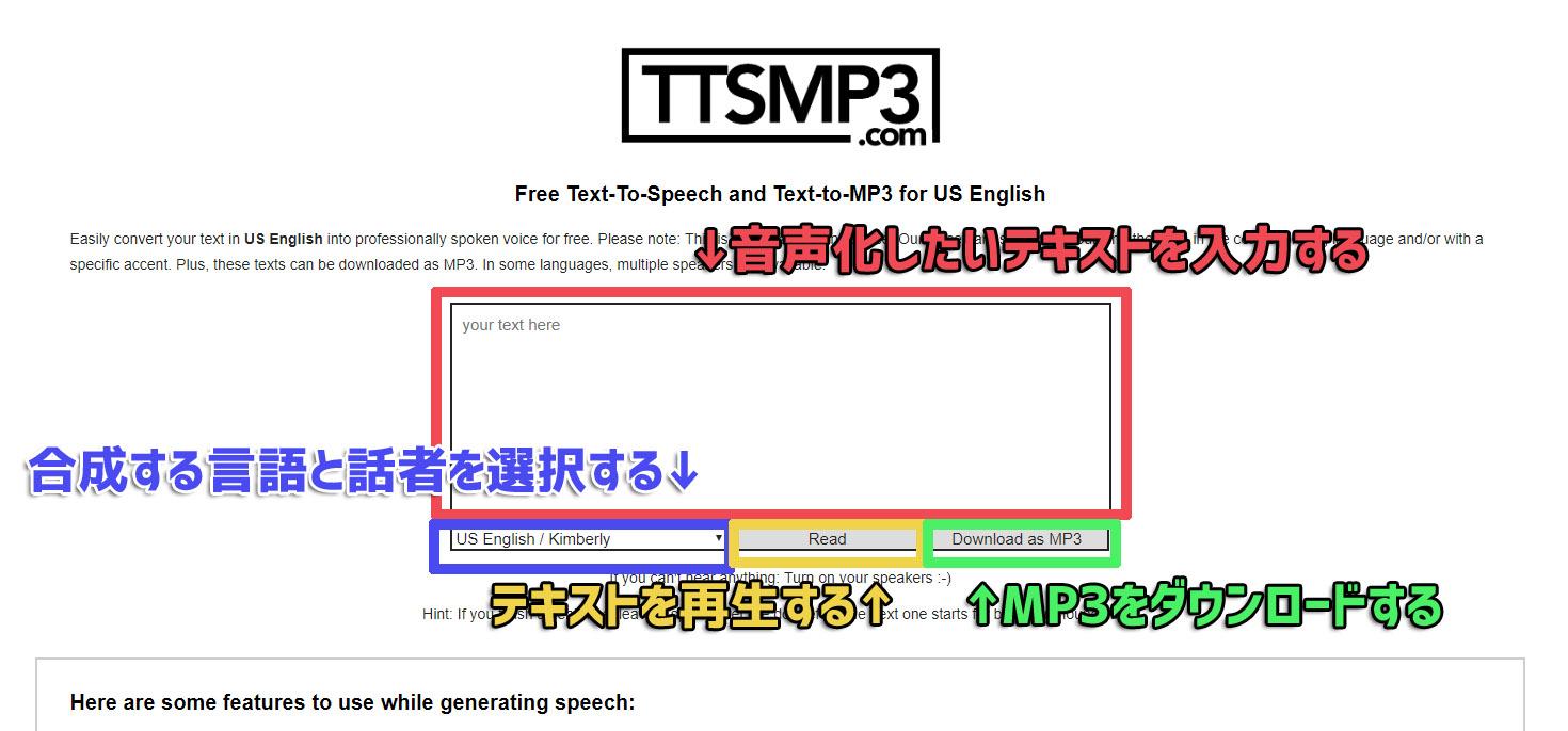 Ttsmp3